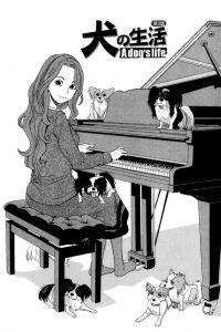 【エロ漫画】今日はあなたよ♡アソコにバターを塗って飼い犬に舐めさせるピアノの先生w【無料 エロ同人】