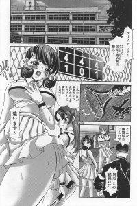 【エロ漫画】テニスの試合に負けた桜井は試合後コーチにお仕置きされる。テニスウェアの下からお尻を突き出しラケットでスパンキング…【無料 エロ同人】