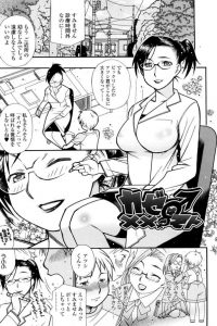 【エロ漫画】女医である幼馴染のお姉さんがエロ過ぎて男の子の性欲はもう我慢出来ない!【無料 エロ同人】