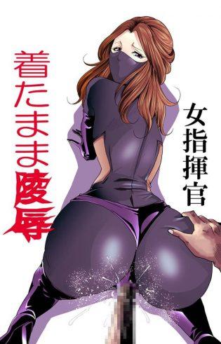 【エロ漫画】クルセは女子士官学校で清掃の仕事をしているが、幽紀に酷い事をされている!!【無料 エロ同人】