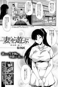 【エロ漫画】夫の転勤で初めての土地にやってきた巨乳人妻が近所の奥さんに絵画サークルに誘われて…【無料 エロ同人】