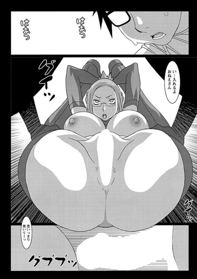 【エロ漫画】エロイコスプレをした零子は誰かに見てもらいたくなり、健太郎が覗いてたからセックスしちゃうw【無料 エロ同人】 (10)