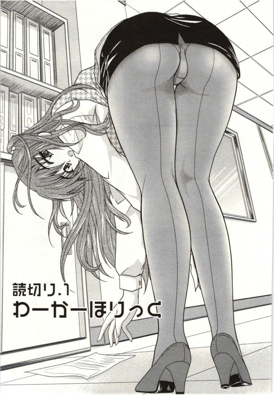 【エロ漫画】夜にOLの竹田はオフィスで我慢出来ず課長の肉棒をフェラすると、バックで着衣ハメでセックスを始める。【無料 エロ同人】