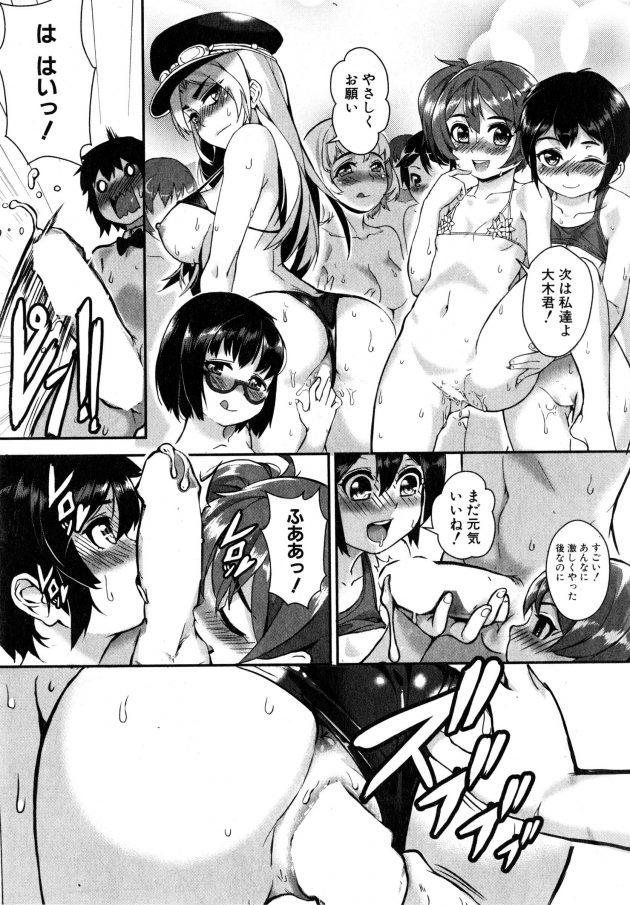 【エロ漫画】大木と中谷はセックスで中出ししてると他の部員からもよろしくと言われる。【無料 エロ同人】 (31)