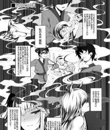 【エロ漫画】手負いの銀狐を助けてくれた少年に心を許すし一緒に暮らす様になったが恋心が芽生え獣娘になり、本能で喰ってしまわない様に去った。【無料 エロ同人】