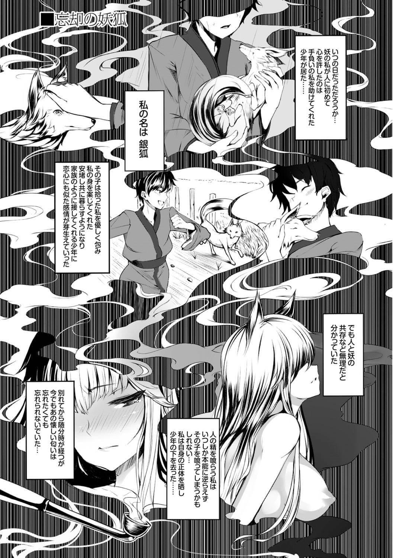 【エロ漫画】誘拐され監禁拘束されたJKが強姦され浣腸、脱糞まで…凌辱の限りを尽くされる!【無料 エロ同人】