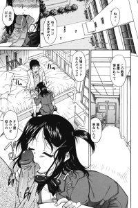 【エロ漫画】JKが先生と使われていない教室でセックス!制服を脱ぎパイズリフェラして口内射精されちゃうw【無料 エロ同人】