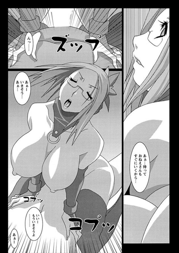 【エロ漫画】エロイコスプレをした零子は誰かに見てもらいたくなり、健太郎が覗いてたからセックスしちゃうw【無料 エロ同人】 (13)
