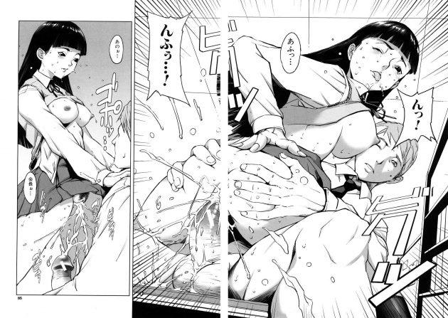 【エロ漫画】生徒会室でJKの会長はセックスを始めバックで胸を揉まれながら突かれ中出しされる!!【無料 エロ同人】 (26)