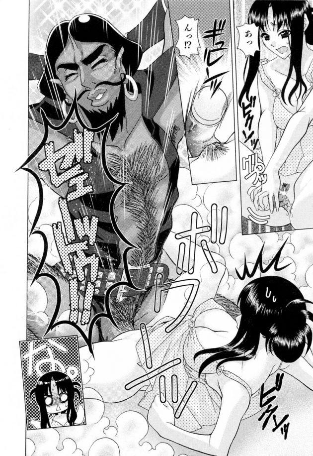 【エロ漫画】玩具をフェラをすると膨張し濡れたオマンコにバイブを挿入すると擬人化してセックスを始める。【無料 エロ同人】 (8)
