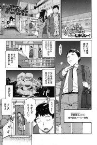 【エロ漫画】残業で疲れた隆弘は家に帰るとモンスター娘のニーナが迎えてくれてセックスするwww【無料 エロ同人】