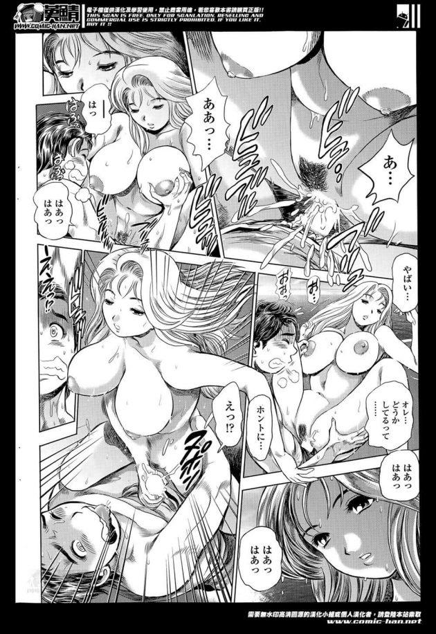 【エロ漫画】空から降ってきた裸の謎の巨乳女と男は青姦セックスするwwwww【無料 エロ同人】 (14)