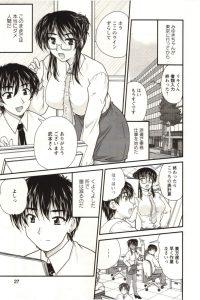 【エロ漫画】リキはみゆきが東京に行ってから派遣の事務仕事をしていると、眼鏡っ子で先輩の竹本に教わっていた。【無料 エロ同人】