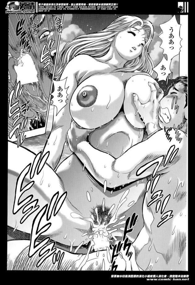 【エロ漫画】空から降ってきた裸の謎の巨乳女と男は青姦セックスするwwwww【無料 エロ同人】 (13)