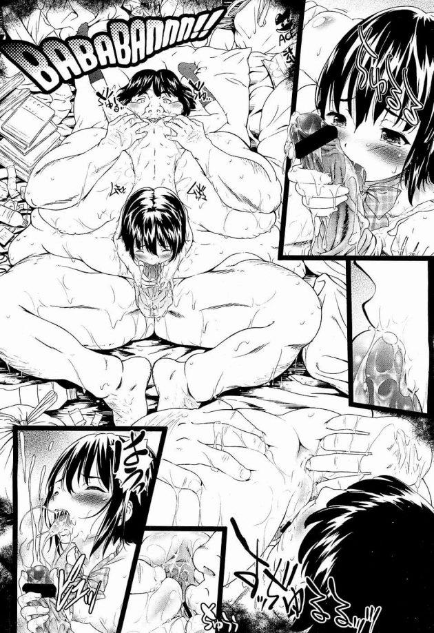 【エロ漫画】JKの愛美は花丸に走る為にキスするがキスだけじゃやる気が出ないという。【無料 エロ同人】 (10)