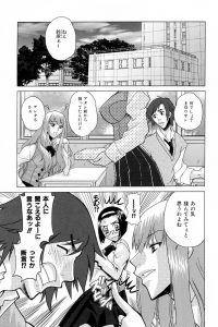 【エロ漫画】放課後、学校の図書室でJKの鈴原とまゆりは眼鏡っ子の長田の巨乳を堪能しようとしていた。【無料 エロ同人】