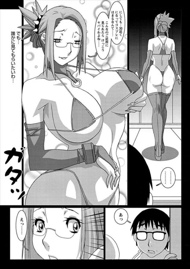 【エロ漫画】エロイコスプレをした零子は誰かに見てもらいたくなり、健太郎が覗いてたからセックスしちゃうw【無料 エロ同人】 (3)
