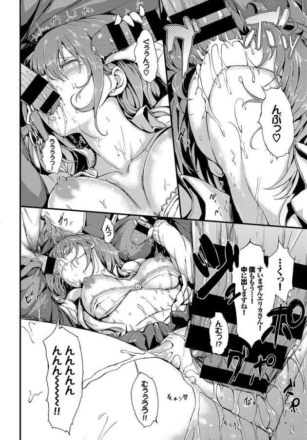【エロ漫画】JKのエリカはビッチのフリをして男達を挑発して嘘の発言していると、男達は少し触らせてと言う。【無料 エロ同人】 (21)