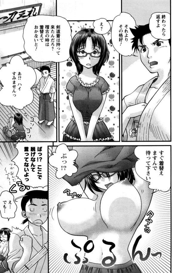 【エロ漫画】男は友達の妹のみちるがストーカーに困ってるから剣道を教えてと言われて教える事になる。【無料 エロ同人】 (3)