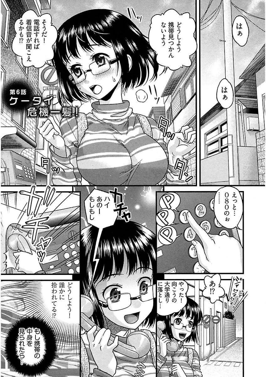 【エロ同人誌】ブラコンなパイパンちっぱいJCの妹とガチ中出し近親相姦SEX!【無料 エロ漫画】