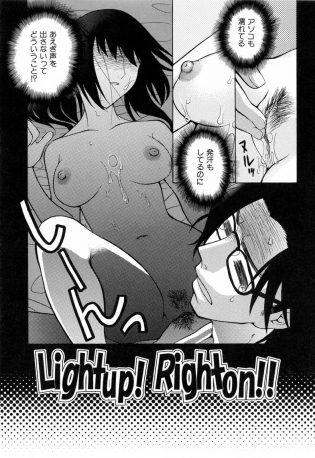 【エロ漫画】愛生と付き合って2年の彼の悩みは愛生がセックスの時に満足してるか分からない…【無料 エロ同人】