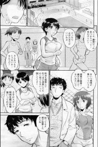 【エロ漫画】保険医の先生は鹿賀の怪我を心配して保健室に連れて行くと、手首を手当てをして何をしても痛くないか先生は試すと言う。【無料 エロ同人】