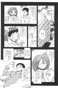 【エロ漫画】和は幼い頃に由美加と合鍵を交換して1度も使ってないが未だに持っていて、夕方なら1人と良い仲間に合鍵をわたす。【無料 エロ同人】