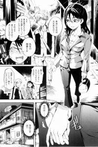 【エロ漫画】眼鏡っ子の先生は生徒のゆうを連れて部屋に行くと、落ち着かずお酒を呑みゆうのに倒れかかってしまう。【無料 エロ同人】