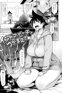 【エロ漫画】リツ子はイッ太にどこか連れて行ってと言うが原稿締切直前でそれどころじゃない。【無料 エロ同人】