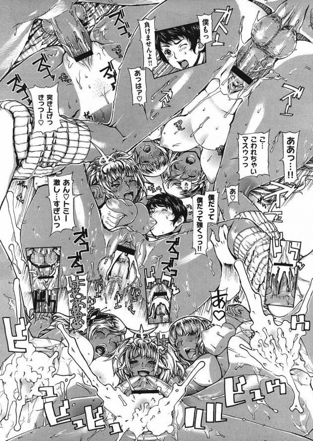 【エロ漫画】虐められてる男をJKの黒ギャル達が助けてあげると、零はお礼をして強い男になりたいか聞かれ…【無料 エロ同人】 (20)