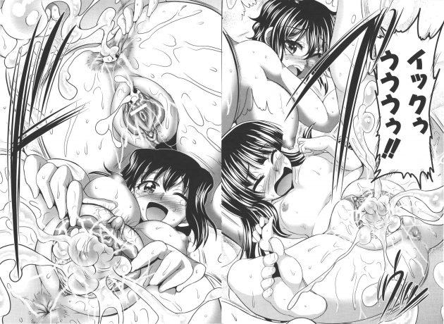 【エロ漫画】兄は妹の七香を好きと言い七香は部屋に戻りオナニーすると、兄は部屋で目隠しに口枷され母にフェラされていた。【無料 エロ同人】 (20)