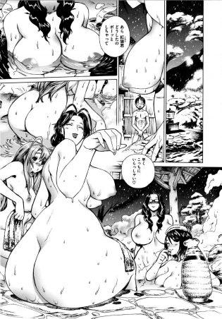 【エロ漫画】紅狼は人妻4人と温泉旅行に行き野外の温泉に入ると、マイクロビキニを着た人妻達が入っていた…【無料 エロ同人】