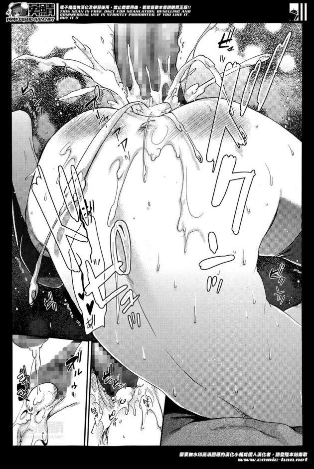 【エロ漫画】マナブは妹のマナカに起こされるが今日は休みで部屋に戻るとマナカがオナニーしていた。【無料 エロ同人】 (19)