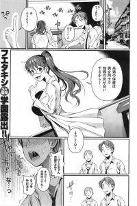 【エロ漫画】保健の授業で男女で性器を見せ合うことになって可愛い巨乳JKと中出しセックスできちゃったw【無料 エロ同人】