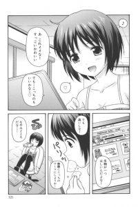 【エロ漫画】童顔な後輩女子がパソコンを勝手に使って通販で買い物をしようとしてるから体で払ってもらうことにw【無料 エロ同人】