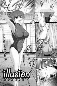 【エロ漫画】体操部で主将の理沙はレオタードで練習していると校長に呼ばれて行くと、妹の真紀が無修正動画に出演していた。【無料 エロ同人】