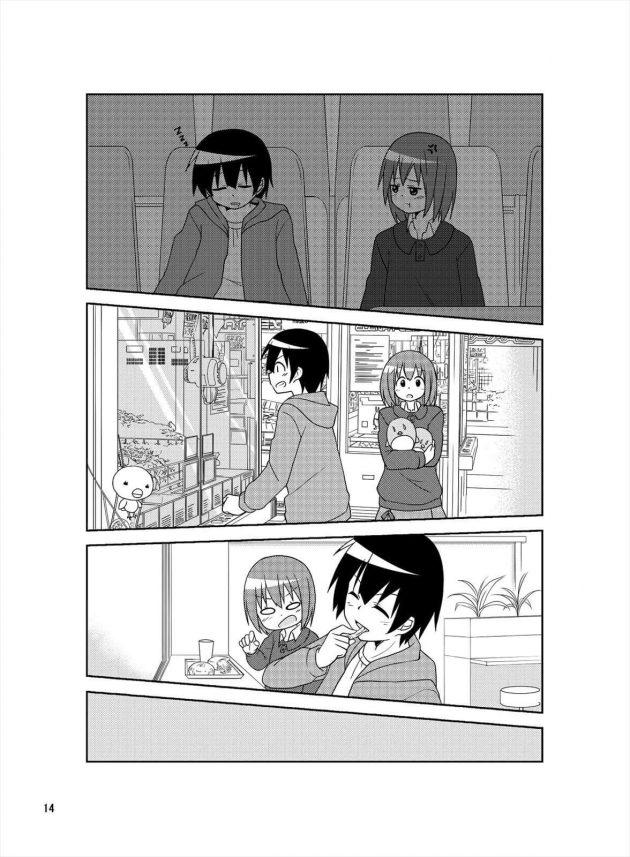 【エロ同人誌】兄はJKのあやの部屋に勝手に入り下着を取っているのがバレ、あやは今度やったら二度と口聞かないと言う。【無料 エロ漫画】 (13)