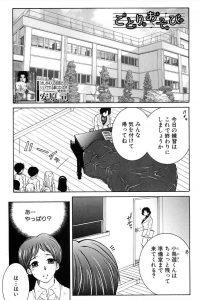 【エロ漫画】学校で小鳥遊は先生に呼ばれ準備室に行くと、お姉さんの先生は大人の階段を登り始めたと言う。【無料 エロ同人】