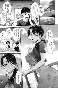 【エロ漫画】義姉の由美とショウは2人きりで宿に泊まる事になり、由美はお酒を呑み酔い服を脱ぎマイクロビキニになるww【無料 エロ同人】