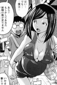 【エロ漫画】お嬢様の有紗は新太の想いには答えられないとラブレターを断り1年が経つと、有紗は放課後新太を家に呼ぶ。【無料 エロ同人】