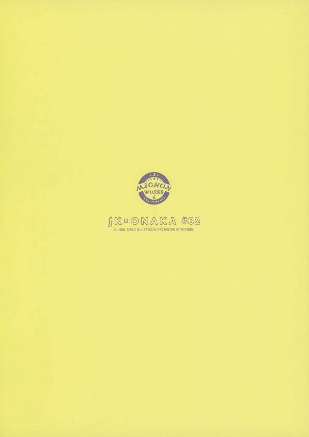 【エロ同人誌】フルカラーのビキニで脱がされパイパンに挿入されているJK、競泳水着を食い込ませてバックで挿入されているJK。【無料 エロ漫画】 (18).