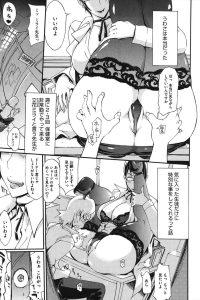 【エロ漫画】週2、3回学校の保健室に来る痴女で眼鏡っ子の先生は、気に入った生徒と特別な関係を持っている。【無料 エロ同人】