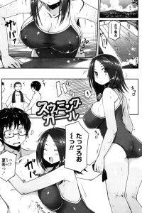 【エロ漫画】部活中にJKの夏希は競泳水着で抱きつくと、部活中だから離れろと言われ辰郎には幼馴染みと結ばれる夢があると言う。【無料 エロ同人】