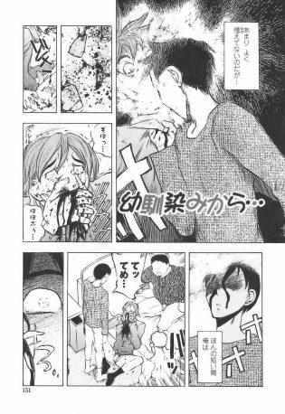 【エロ漫画】タクは犯されている由美加を助けて抱きしめると、好きだと告白して付き合う事にwww【無料 エロ同人】