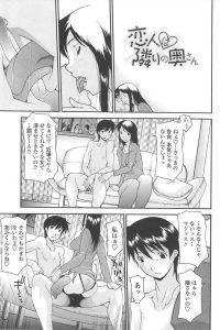 【エロ漫画】拓斗にさっきの告白が本当か熟女で人妻の美咲は聞くと、マジと言われ巨乳を揉ませて舐めさせるとパイズリして顔射される。【無料 エロ同人】