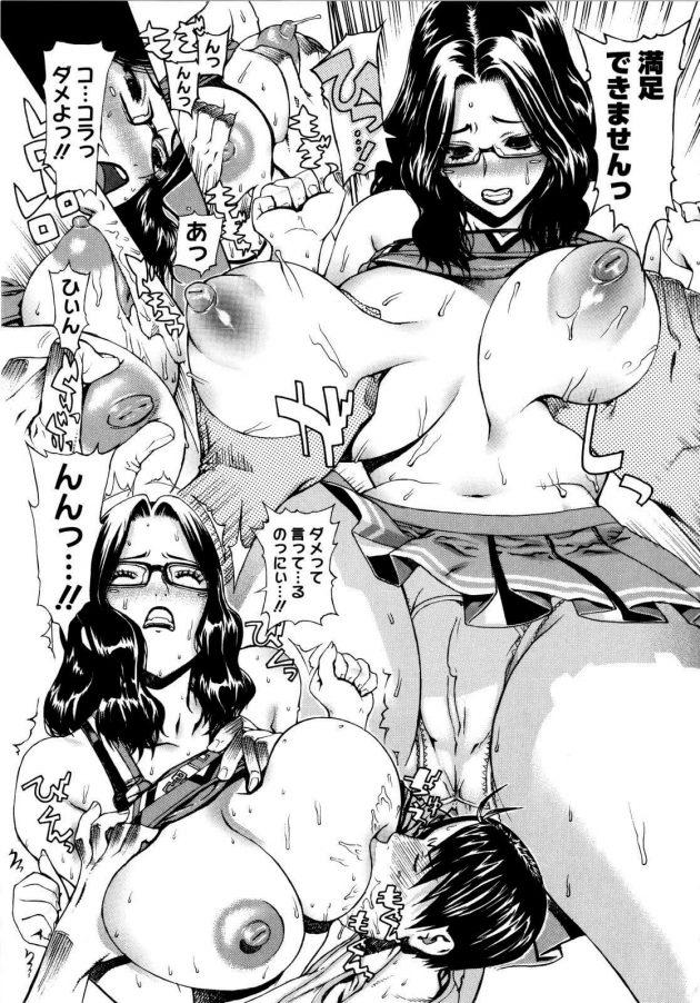 【エロ漫画】書店で主婦は旦那にチアガール姿を見せるが別にと言われ、紅狼君が来て見られ恥ずかしくて大声を出し紅狼君が頭を打つ。【無料 エロ同人】 (13)