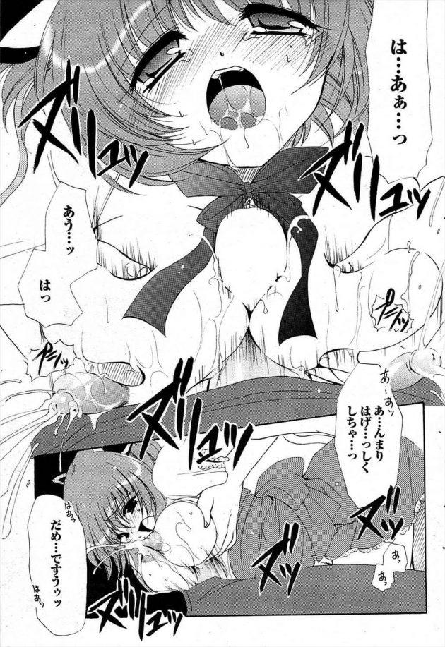 【エロ漫画】牛舎をカフェに変えた牛娘は巨乳でパイズリしていると母乳が出てバックでセックスを始めるw【無料 エロ同人】 (9)