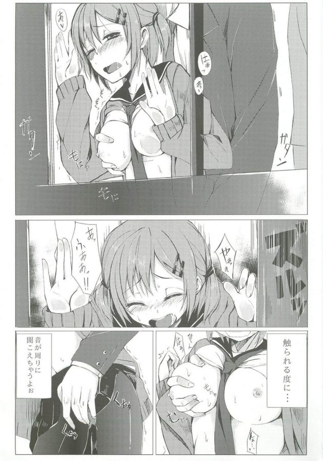 【エロ同人誌】満員電車でJKは痴漢に巨乳を揉まれながら手マンされ、逝く前に止められ学校に行くと…【無料 エロ漫画】 (6)