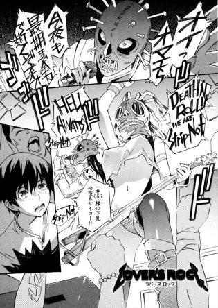 【エロ漫画】Rockのライブを見て杏子に良かったとシンゴは言うと、ファンになったと言い一緒に帰ると終電を逃して…【無料 エロ同人】