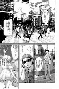 【エロ漫画】エージェントのサクライはミッションを開始と言われ映画館で肉棒を手コキしながら手マンされ、潮吹きするとフェラをして口内射精される。【無料 エロ同人】
